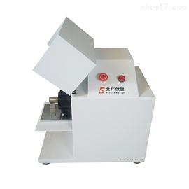 M-200橡胶摩擦磨损系数量试验机