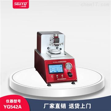 YG542A通用磨损性测试仪