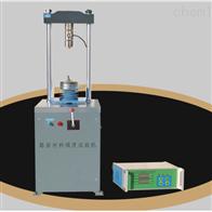 LD127-Ⅱ型路面材料强度试验仪