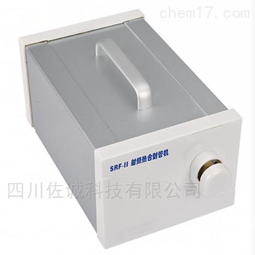 SRF-II型射频热合封管机