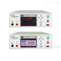 IDI6101/6102/6104/6106/07仪迪IDI6101/2/4/6/7交流耐电压测试仪
