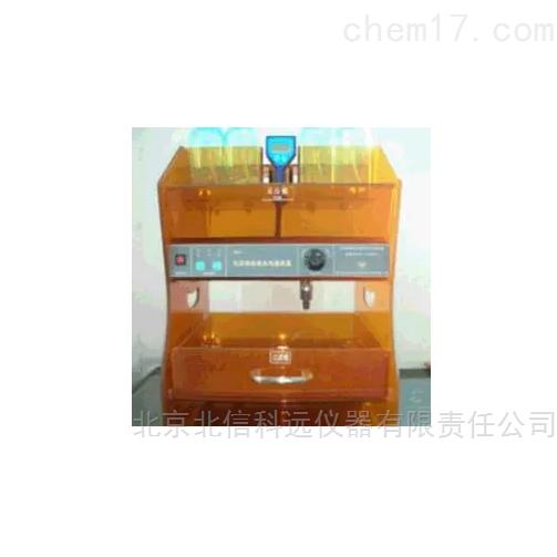 化学实验废水处理装置 水净化处理装置