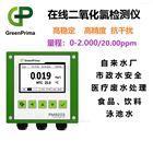 上海二氧化氯分析儀PM8202CL