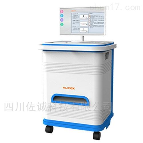 骨密度分析仪(升级款)