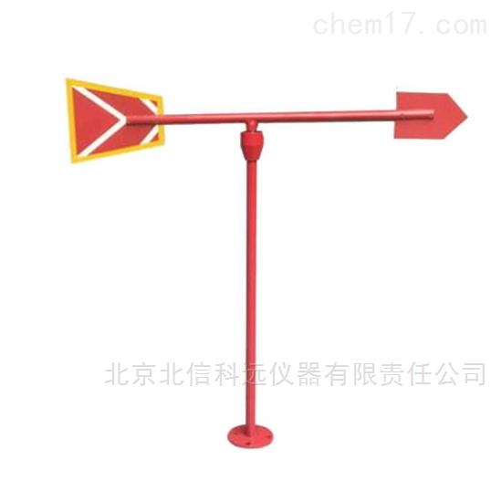 夜光金属风向标 夜光金属风向指示标