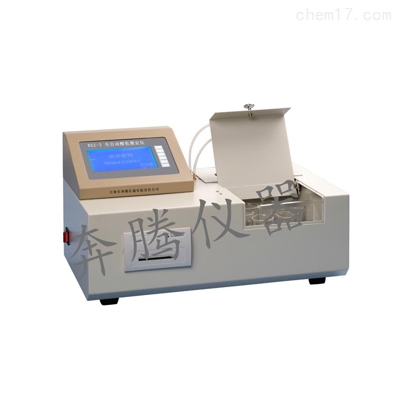 GB258-77自动酸值测定仪