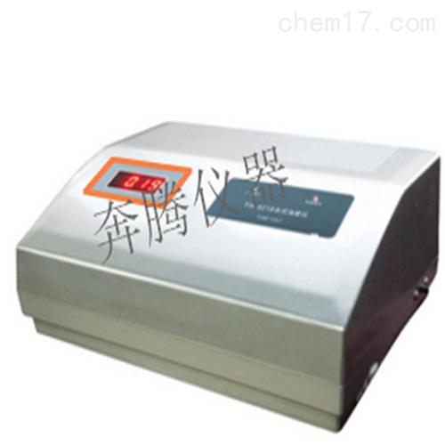 实验室水质检测仪 台式余氯分析仪