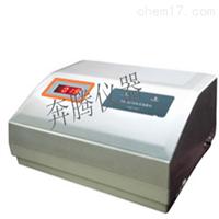 BTB-1110实验室水质检测仪 台式余氯分析仪