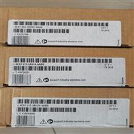 西门子CPU模块6ES7151-7AA21-0AB0保内现货