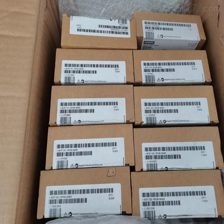 西门子PLC模拟输入模块6ES7331-7KF02-0AB0