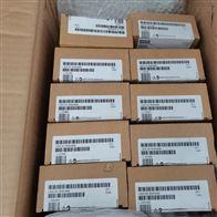 西门子PLC模块6ES7215-1HG40-0XB0数字输入