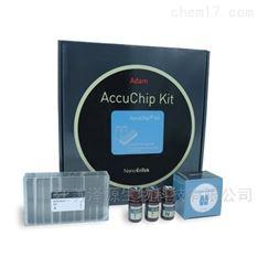 Nanoentek AccuChip试剂盒 AD4K-200