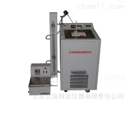 原油蜡含量测定器