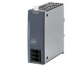 Siemens西门子6ES7321-1BL00-0AA0模块PLC