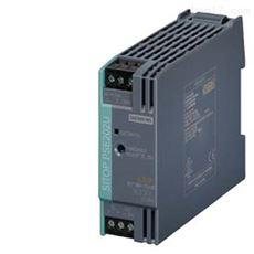 PLC模擬量輸入模塊6ES7331-7KF02-0AB0現貨
