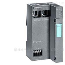西门子PLC模块6ES7516-3AN02-0AB0技术参数