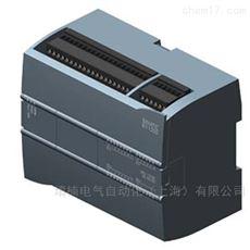 PLC數字輸出模塊6ES7288-2QT16-0AA0正品