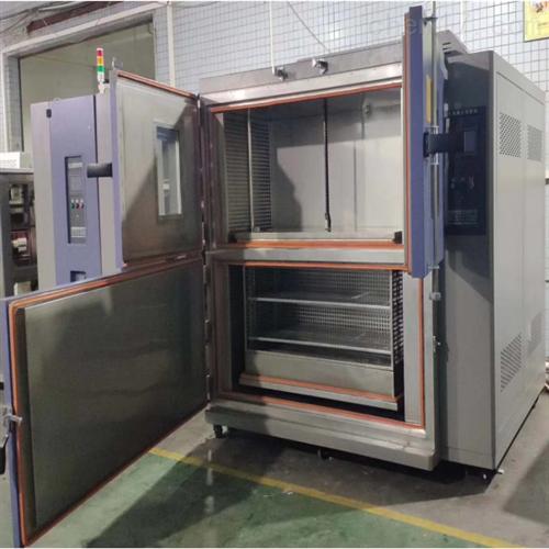 移动式冷热冲击试验箱