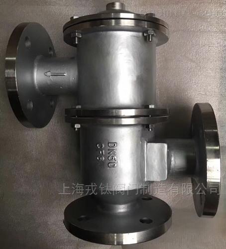 HXF2不锈钢带双接管阻火呼吸阀