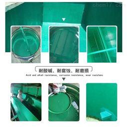 环氧树脂玻璃钢 两布三油施工