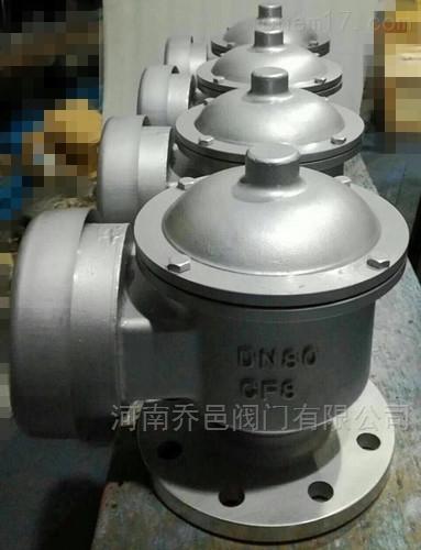 HXF-IZ型全天候防爆阻火呼吸阀
