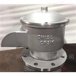 GFQ-2不锈钢全天候防爆呼吸阀GFQ-II