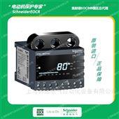 EOCR-3DM2韩国施耐德电动机保护EOCR3DM2-WRDUH