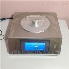 磁感应式玻璃瓶壁自动测厚仪