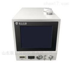 便携式微量硫分析仪