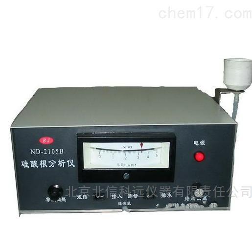 数显磷酸根分析仪