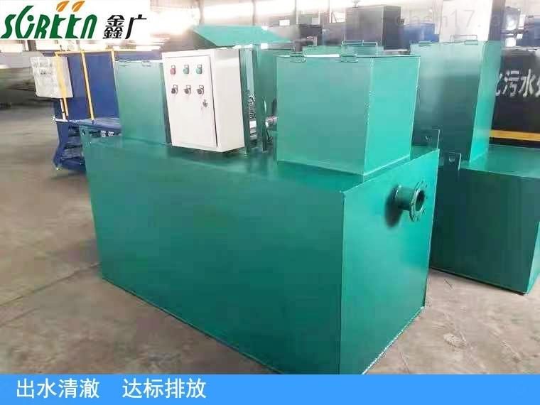 山东潍坊污水处理设备定制厂家