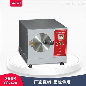 YG742A汽蒸收缩测定仪