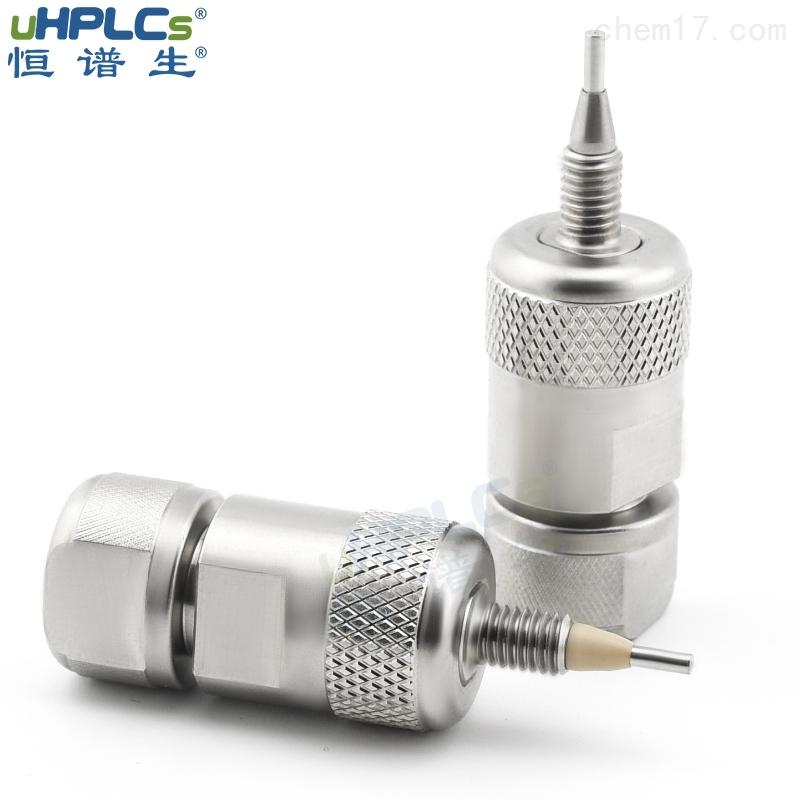 HPLC直连C18反相ODS分析液相色谱保护柱