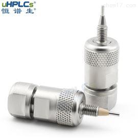 3.0HPLC直连C18反相ODS分析液相色谱保护柱