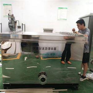 北京紫外光催化反应器