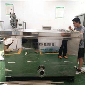 广州污水站紫外光催化氧化设备