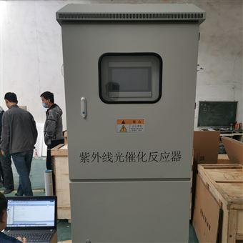 山东工业废水处理紫外线光催化反应器