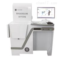 WLZZ-9999型伟力男性疾病诊断治疗系统
