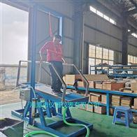 FHY-C斜坡法防滑系数测定装置,陶瓷检测仪