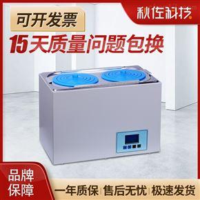 秋佐科技数显恒温水浴锅-HH-6