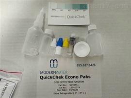 硫酸盐还原菌检测分析系统