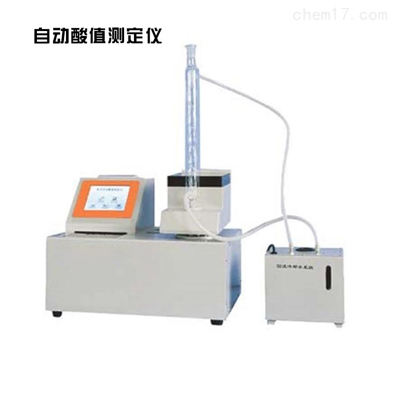 GB/T28552自动酸值测定仪