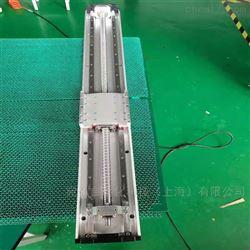 全封闭丝杆RCB45-P05-S600-MR