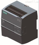 CPU1212C西门子PLC中央处理器