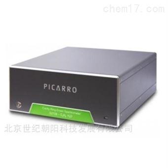 Picarro G2106 超痕量(C2H4)乙烯气体分析仪