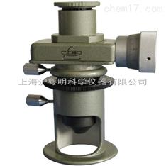 读数显微镜JC4-10