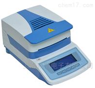 *LHS16-A DHS16-A 卤素水份测定仪
