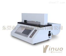 YN-RRD1000卫生纸/无纺布柔软度测定仪