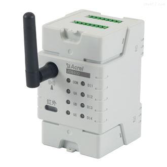 ADW400-D36-3S环保计量模块600A输入3个三相电流回路