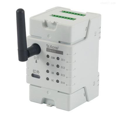 ADW400-D16-4S環保監測模塊環保用電模塊